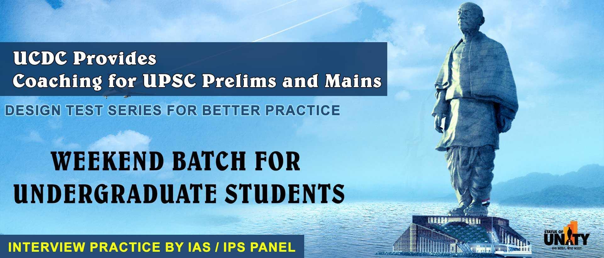 Umiya Career Development Council (UCDC) | IAS & GAS Training