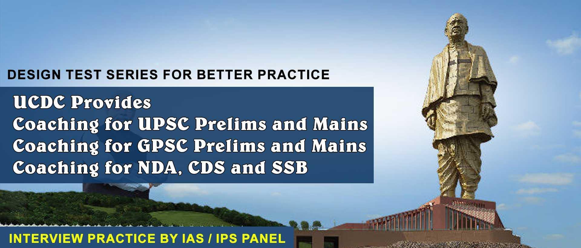 Umiya Career Development Council (UCDC) | IAS & GAS Training Center